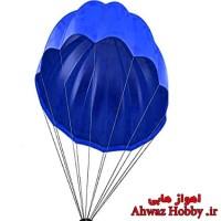 چتر نجات مولتی روتور و هواپیمای مدل R/C با قابلیت تحمل وزن 5 کیلوگرم