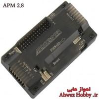 فلایت کنترلر APM 2.8 آردوپایلوت مخصوص مولتی روتور و هواپیما مدل ساخت HobbyKing