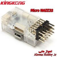 فلایت کنترل MICRO NAZE32 اورجینال با هارد کیس به همراه لرزش گیر و دمپر و ست سیم  مخصوص مولتی روتورهای مسابقه Racing ساخت KINGKONG