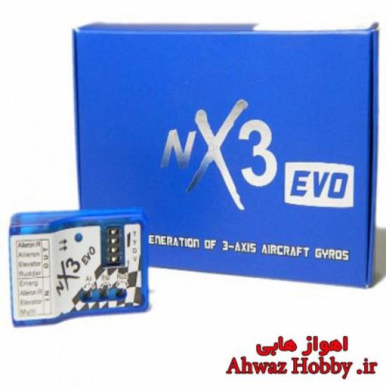 فلایت کنترل NX3 EVO مخصوص هواپیماهای مدل دارای Emergancy Mode