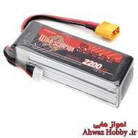 باتری 4 سل 14.8 ولت 2200 ميلي آمپر 35C لیتیوم پلیمر ساخت Wild Scorpion