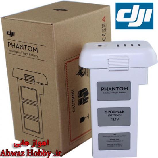 باتری هوشمند اورجینال DJI فانتوم 2-ویژن-ویژن پلاس