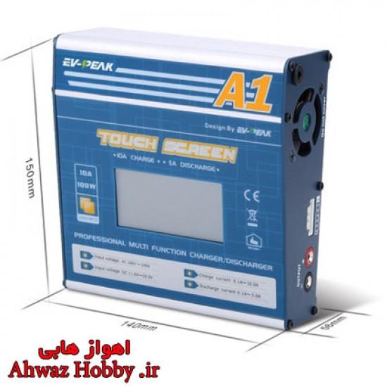 شارژر حرفه ای همه کاره اورجینال تاچ اسکرین لمسی EV-PEAK A1 ویستا پاور قدرت 100 وات 10 آمپر AC-DC - باطریهای 1 تا 6 سل