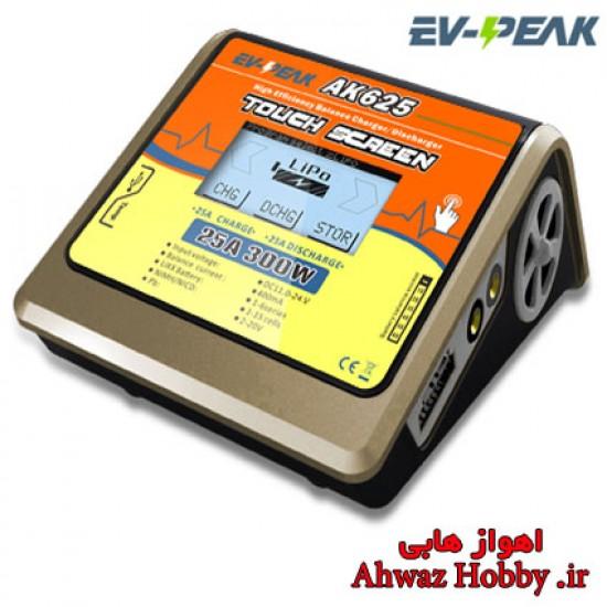شارژر حرفه ای لمسی تاچ اسکرین همه کاره اورجینال EV-PEAK AK625 DC قدرت 350 وات - باطریهای 1 تا 6 سل