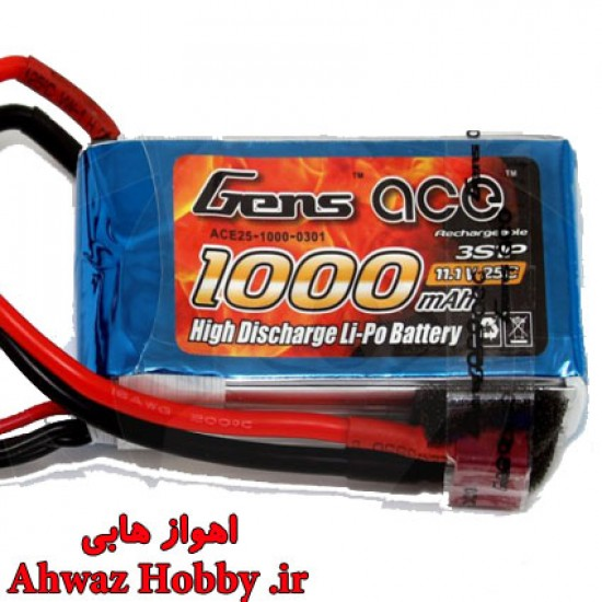 باتری GensAce لیتیوم پلیمر 3 سل 1000mah و دیس شارژ 25C