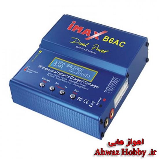 شارژر همه کاره طرح اصلی imax B6AC نوع دوم - قدرت 80 وات - باطریهای 1 تا 6 سل