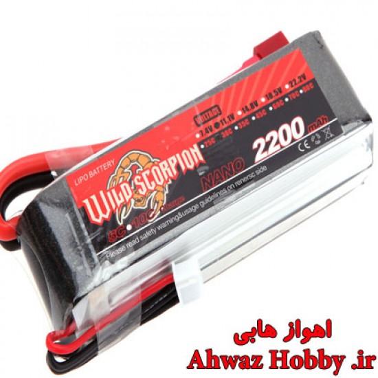 باتری Wild Scorpion لیتیوم پلیمر 3 سل - 2200mah و دیس شارژ 25C