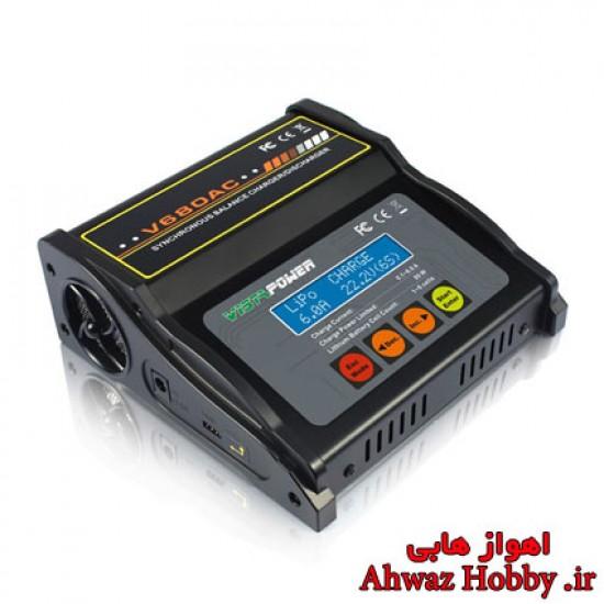 شارژر همه کاره اورجینال ویستا پاور V680AC قدرت 80 وات و شارژ باطریهای 1 تا 6 سل