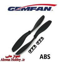 ملخ 8045 مدل ABS اورجینال Gemfan سایز (4.5*8) پولر و پوشر به همراه بوش شافت