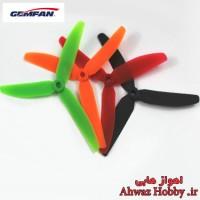ملخ 5030 سه پر مدل ABS اورجینال Gemfan سایز (3*5) پک 4 تایی مدل Racing همراه بوش شافت
