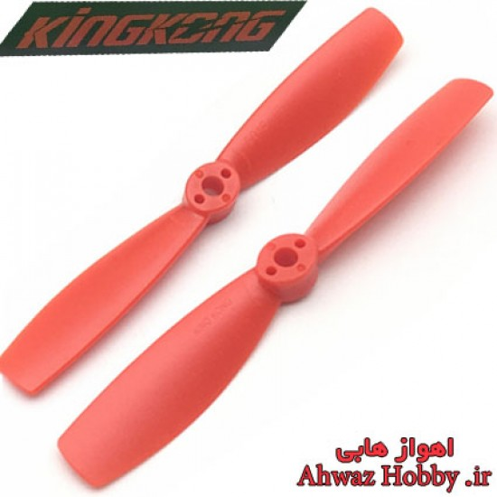 ملخ 5045BN مدل GF اورجینال KingKong سایز (4.5*5) یک جفت رنگ قرمز مدل Racing