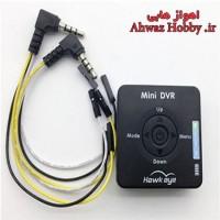 ماژول Mini DVR رکوردر تصویر HD کواد کوپتر FPV ضبط مستقیم تصویر از دوربین ساخت Hawk eye
