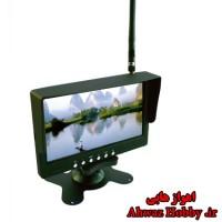 مانیتور 7 اینچ LED دارای گیرنده داخلی تصویر 5.8 GHz
