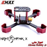 فریم بدنه کواد کوپتر EMAX Nighthawk-X5 فول کربن مخصوص FPV Racing مسابقه ای دارای برد برق 3 کاره و رگلاتور و محافظ موتور و LED