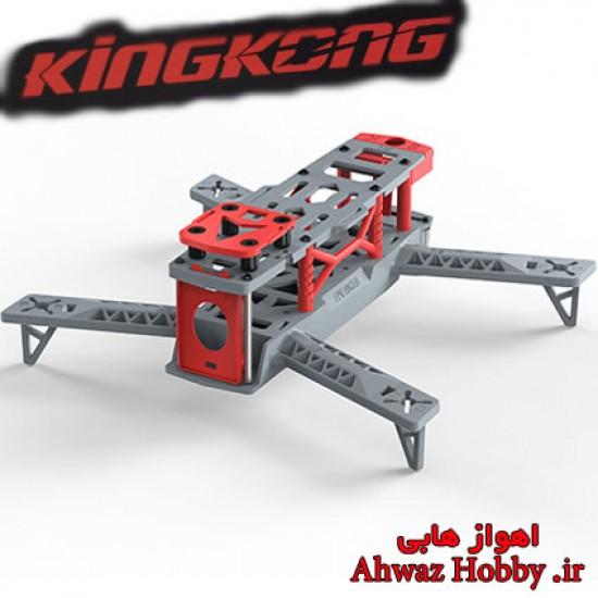فریم بدنه کوادکوپتر FPV Racing سایز 260 ساخت KingKong همراه برد برق و چراغهای LED جلو