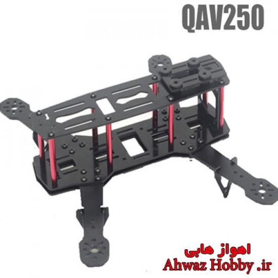 فریم بدنه کربن کواد کوپتر FPV Racing مینی QAV250 ساخت FC MODEL
