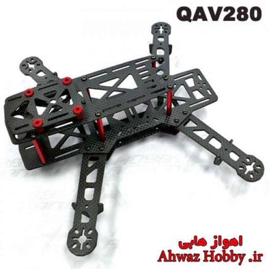فریم بدنه کواد کوپتر FPV Racing کربن مینی QAV280 ساخت FC MODEL