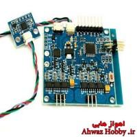 برد کنترل گیمبال دو محوره الکسموس Alexmos BGC3.1 به همراه سنسور زاویه سنج