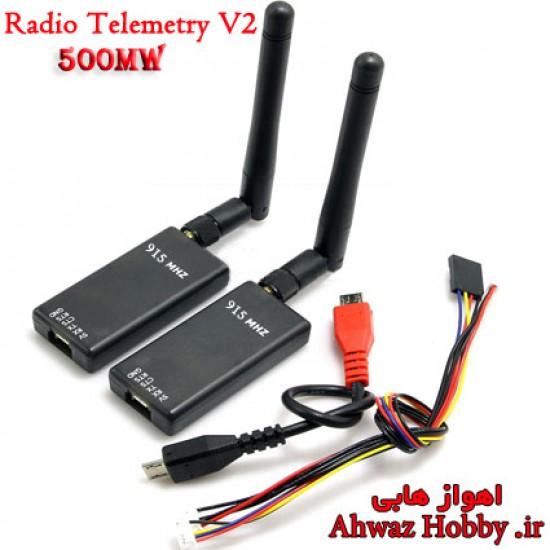 ماژول رادیویی بیسیم رادیو تلمتری دیتا لینک  3DR Radio Telemetry V2 ورژن 2 فرکانس 915MHZ با قدرت 500MW دوربرد دارای Dual TTL-USB