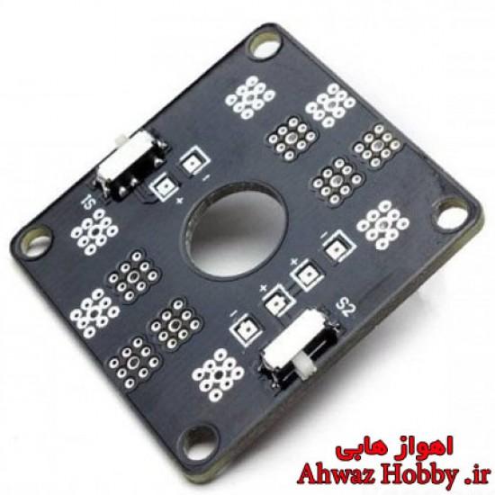 برد توضیع برق کواد کوپتر CC3D Distribution ویژه سایز فلایت کنترلهای CC3D ساخت Blue Sky