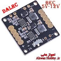 برد توضیع برق ویژه فلایت کنترلهای CC3D و NAZE32 دارای رگولاتور 5 ولت و 12 ولت ساخت DALRC ZMR