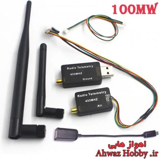 ماژول رادیویی بیسیم رادیو تلمتری دیتا لینک 3DR Radio Telemetry فرکانس 433MHZ با قدرت 100MW با قابلیت اتصال به موبایل ساخت HobbyKing مخصوص APM و Pixhawk