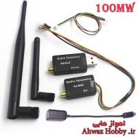 ماژول رادیویی بیسیم رادیو تلمتری دیتا لینک 3DR Radio Telemetry فرکانس 915MHZ با قدرت 100MW ساخت HobbyKing مخصوص APM و Pixhawk