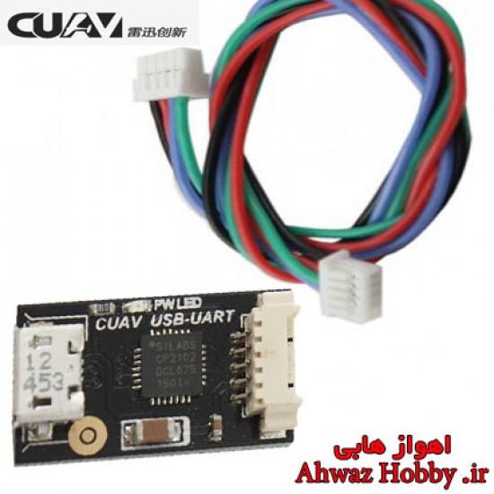 ماژول مبدل و پروگرامر همه کاره CUAV USB TO UART دارای خروجی 5 پین همراه کابل ، ویژه پروگرام کردن تله متری دیتا و GPS ساخت CUAV