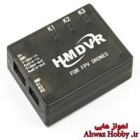 ماژول HMDVR رکوردر HD تصویر FPV همراه صدا سایز مینی مخصوص ضبط مستقیم تصویر از دوربین ساخت HobbyKing