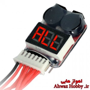 مانیتورینگ ولتاژ باطری چکر و هشدار دهنده افت ولتاژ باطریهای 1 سل تا 8 سل ساخت AOKoda