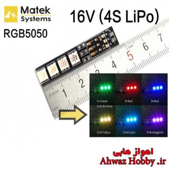 ماژول برد RGB LED جهت نما 4 چراغ دارای هفت رنگ با قابلیت تنظیم رنگ دستی 16 ولت ساخت Matek