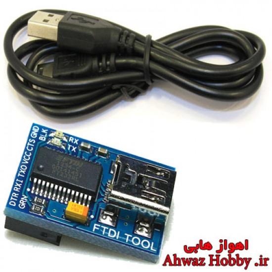 ماژول پروگرامر FTDI Tool خروجی 6 پین همراه کابل USB مخصوص پروگرام کردن فلایت Multiwii ساخت CRIUS