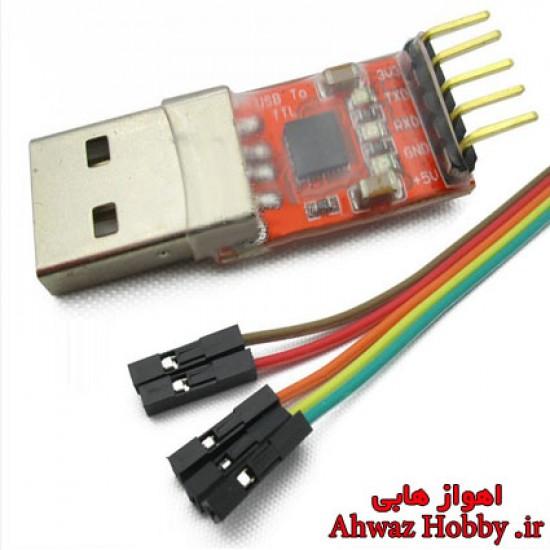 ماژول مبدل و پروگرامر USB to TTL با چیپ CP2102 آردینو دارای 5 پین همراه کابل