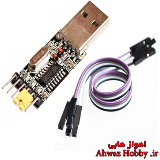 ماژول مبدل و پروگرامر USB to TTL YP-02 با چیپ CH340G دارای 6 پین همراه کابل