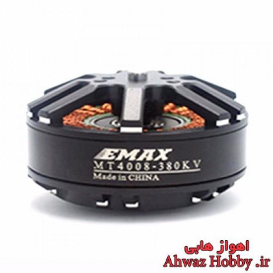 موتور براشلس EMAX MT4008 ساخت ایمکس دارای 380KV ویژه مولتی روتور
