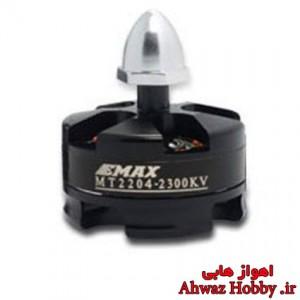 موتور براشلس EMAX MT2204 ساخت ایمکس دارای 2300KV ویژه کوادکوپتر Racing Drone
