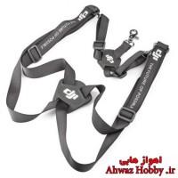 بند گردنی دور بازو دوبل DJI NECK STRAP ویژه انواع فانتوم و اینسپایر