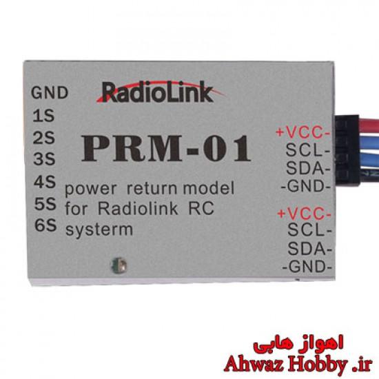 ماژول تله متری ولتاژ RadioLink PRM-01 نمایش ولتاژ باتری روی صفحه رادیو مخصوص رادیو لینک 9 و 10 کانال