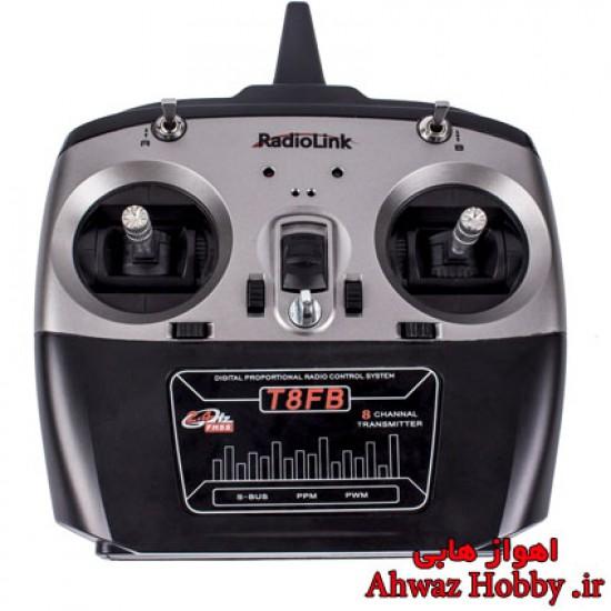 رادیو کنترل 8 کانال رادیو لینک T8FB دیجیتال همراه رسیور دارای S.BUS ساخت شرکت RadioLink