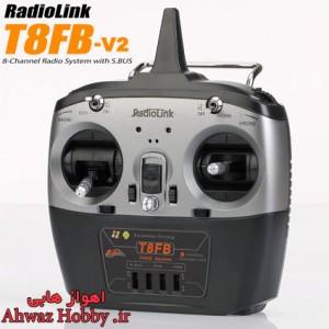 رادیو کنترل 8 کانال رادیو لینک T8FB ورژن 2 همراه رسیور دارای S.BUS و PPM ساخت شرکت RadioLink