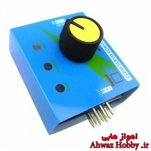تستر سروو موتور و اسپید کنترل 3 کاناله 3 کاره 4.8 ولت تا 6 ولت