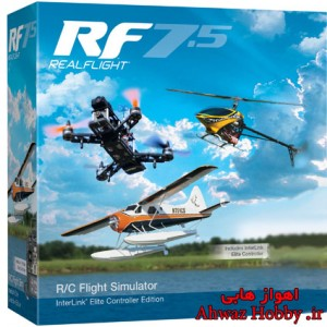پکیج کامل سیمولاتور شبیه ساز پرواز RealFlight 7.5 دارای سیمولاتورهای FPV Racing مدل ALL In ONE-25in1 به همراه دنگل و کابلهای کامل