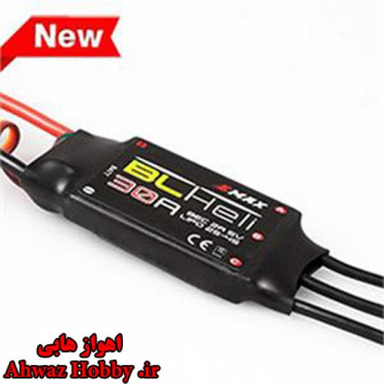اسپید کنترل 30 آمپر ایمکس Emax-BLHeli اورجینال با ساپورت باتری 2 سل تا 4 سل