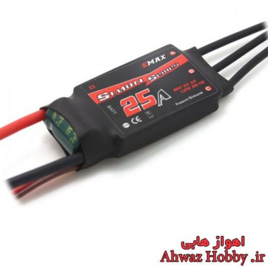 اسپید کنترل 25 آمپر ایمکس اورجینال Emax-Simon برای باتری های 2 سل و 3 سل