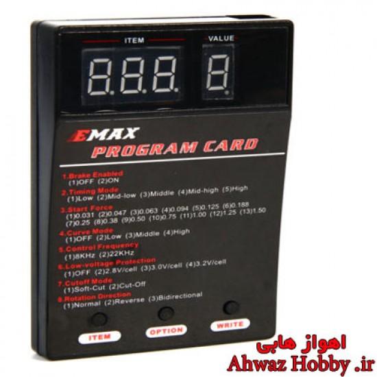 پروگرامر اسپید کنترل 8 کاره ایمکس EMAX