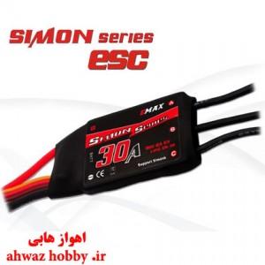 اسپید کنترل 30 آمپر ایمکس Emax-Simon اورجینال برای باتری های 2 سل و 3 سل
