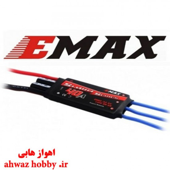 اسپید کنترل 40 آمپر ایمکس Emax-Simon اورجینال برای باتری های 2 سل تا 6 سل