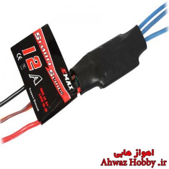 اسپید کنترل 12 آمپر ایمکس اورجینال Emax-Simon
