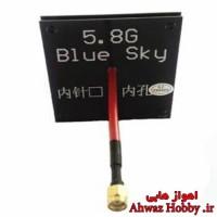 آنتن فلت ورتیکال گین بالا فرکانس 5.8G مخصوص گیرنده ساخت Blue SKY با قدرت 15dBi